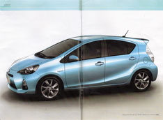 Новый маленький гибрид от Toyota