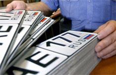 В России могут упростить регистрацию автомашин